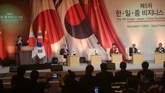 1日韓中ビジネスサミット(2015年11日1日)